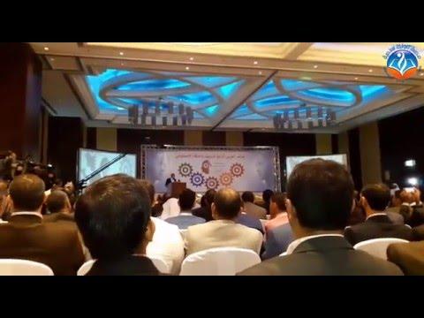 جانب من فعاليات افتتاح المؤتمر العربي الرابع للروبوت والذكاء الاصطناعي بالدوحة- قطر يوم 14/02/2016