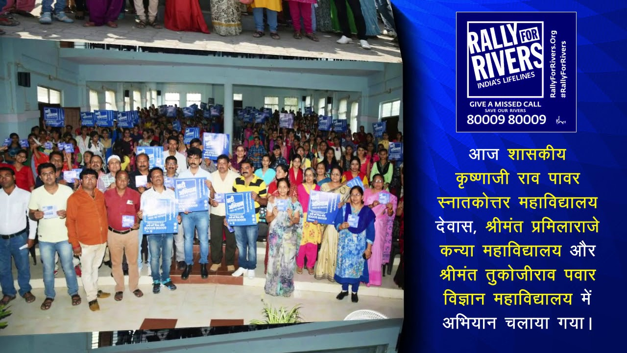 Rally For Rivers at Dewas