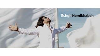 دانلود موزیک ویدیو عشق نمی خوابه منصور