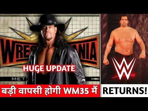 Huge UPDATE On The Undertaker Match At Wrestlemania 35! The Great Khali Return Update !