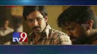 Video Rangasthalam - A movie with many firsts - TV9 MP3, 3GP, MP4, WEBM, AVI, FLV April 2018