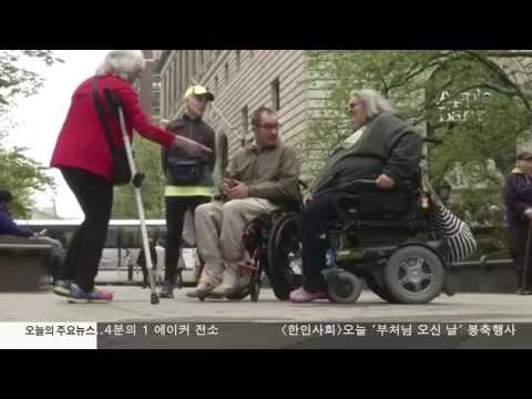 뉴욕시 지하철 시설물 관리 엉망 5.3.17 KBS America News
