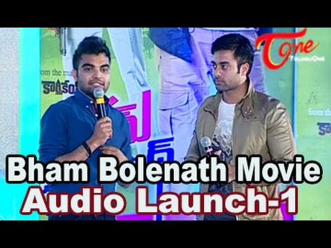 Video Bham Bolenadh || Audio Launch || Navdeep || Pooja Jhaveri || Part 01 download in MP3, 3GP, MP4, WEBM, AVI, FLV January 2017