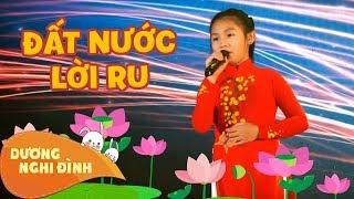 Video Đất Nước Lời Ru ( Tân Cổ ) - Dương Nghi Đình - Thần Tượng Tương Lai MP3, 3GP, MP4, WEBM, AVI, FLV Agustus 2019