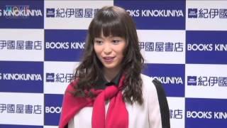 岩佐真悠子/『受難』メイキングDVD発売記念イベント