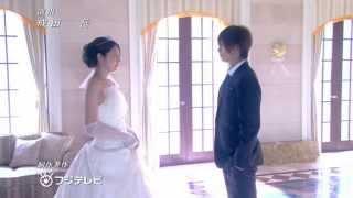 Ashita hareru kana - Proposal Daisakusen HD