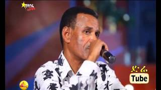 Balageru Idol: Tamrat Mulatu's Performance On Balageru Idol | 4th Audition