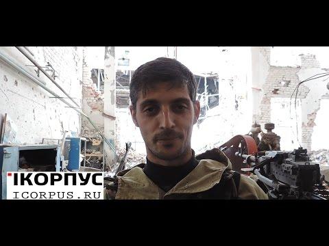 Обращение Гиви к Жириновскому с просьбой о помощи