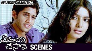 Video Samantha and Naga Chaitanya Best Moment   Ye Maya Chesave Telugu Movie Scenes   AR Rahman MP3, 3GP, MP4, WEBM, AVI, FLV Agustus 2018