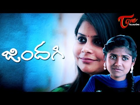 ZINDAGI | Telugu Short Film 2017 | Directed by Anish Valmiki