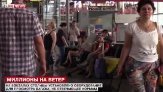 Специалисты РЕЙКОМ ГРУПП выступили в качестве экспертов при съемках новостного сюжета телеканала LifeNews