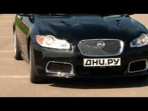 Jaguar XFR Тест Jaguar XFR