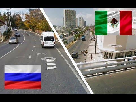 Мексика и Россия. Канкун - Сочи. Города-курорты. Сравнение.
