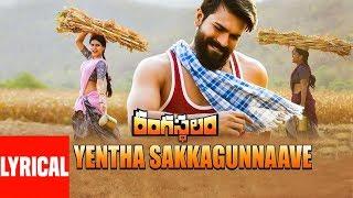 Video Yentha Sakkagunnaave Lyrical Video Song - Rangasthalam Songs   Ram Charan, Samantha, Devi Sri Prasad MP3, 3GP, MP4, WEBM, AVI, FLV Maret 2018