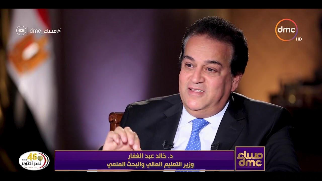 مساء dmc - د.خالد عبد الغفار : الرئيس يتابع بدقة المشاريع بشكل يومي ويركز علي أدق التفاصيل