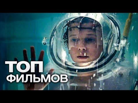 10 ФИЛЬМОВ О ПУТЕШЕСТВИЯХ ВО ВРЕМЕНИ - DomaVideo.Ru