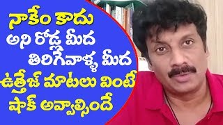 Actor Uttej Sensational Comments on Public Who Neglect Lockdown || STY Home Challenge
