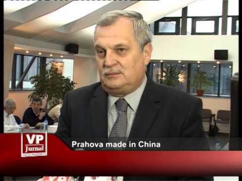 Prahova made in China