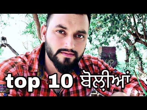 Best of Top 10 boliyan on jago by jass salina#sidhumoosewala #jasssalina #babbumann