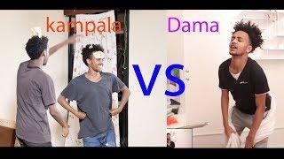 Kampala vs Dama