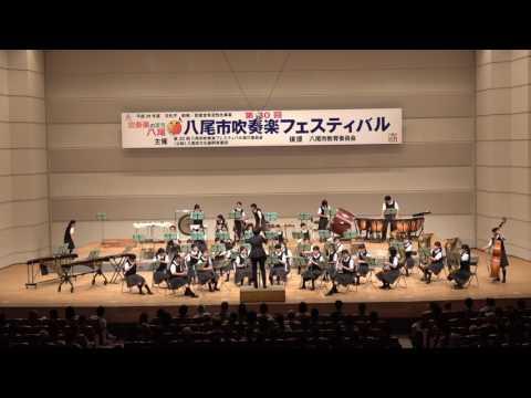 八尾中学校吹奏楽部♪バレエ音楽「三角帽子」より終幕の踊り