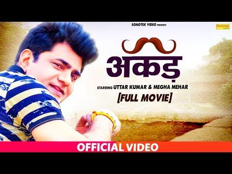 Video Akad   अकड़   Uttar Kuma ( Dhakad Chhora ) , Megha Mehar   Hindi Full Movies download in MP3, 3GP, MP4, WEBM, AVI, FLV January 2017