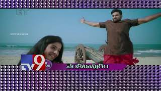 tollywoodtopsongs22032017tv9