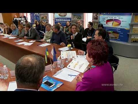 Як програми Європейського Союзу можуть покращити Рівненщину? [ВІДЕО]