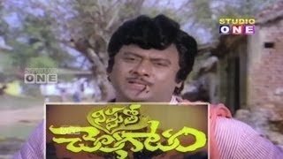 Nipputo Chelagatam Telugu Full Length Movie - Krishna Raju,Sharada