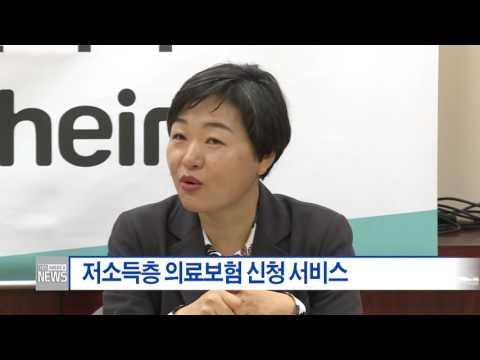 한인사회 소식  5.31.16  KBS America News