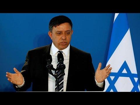 Ισραήλ: Κατήγγειλε εξτρεμισμό και παραιτήθηκε και ο Υπουργός Περιβάλλοντος