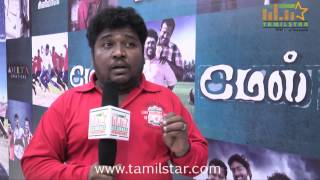 Appu Kutty Speaks at Mael Movie Audio Launch
