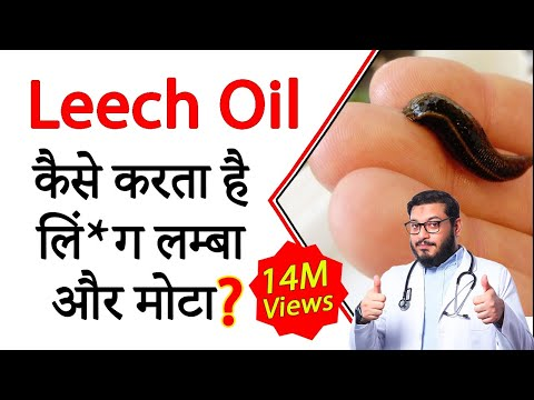 Video it will make you kING  || leech oil benefits download in MP3, 3GP, MP4, WEBM, AVI, FLV January 2017