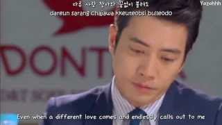 Video Hello Venus - It's Just Love FMV (Cunning Single Lady OST)[ENGSUB + Romanization + Hangul] MP3, 3GP, MP4, WEBM, AVI, FLV April 2018