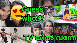 Nonton Guess whom i met|Featured in TV|Affordable non sponsored Purplle makeup haul|Wetnwild|Asvi Malayalam Film Subtitle Indonesia Streaming Movie Download
