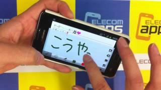 Hand Writing Memo (Cursive) YouTube video