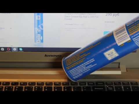 Смазка Литиевая Chevron Delo Grease Ep Nlgi 2 (397Гр) Синяя