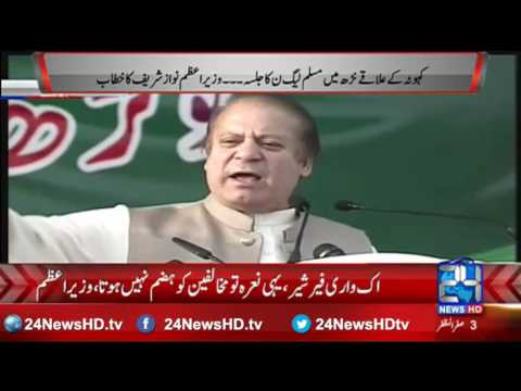 PML N rally in Kahuta, PM Nawaz Sharif's Address