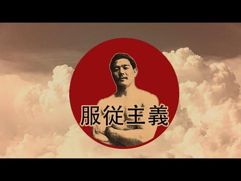 Maeda Submissionism Invitational: Season 1, Episode 5