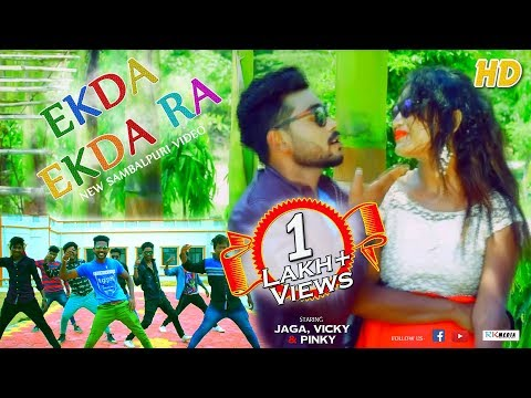 Video EKDA EKDA RA FULL VIDEO ll New Sambalpuri ll Shaswat Tripathy ll RKMedia download in MP3, 3GP, MP4, WEBM, AVI, FLV January 2017