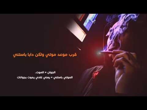 7-liwa MiA MOURÉ LYRIC (видео)