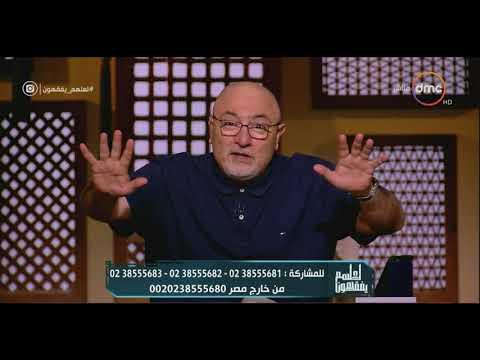 خالد الجندى: يجوز إخراج الصدقة رحمة عن الوادين وهم أحياء