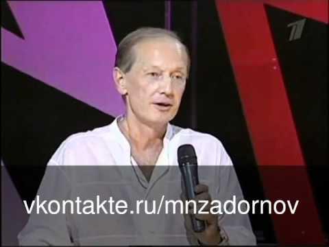 Михаил Задорнов \Охренительно\ - DomaVideo.Ru