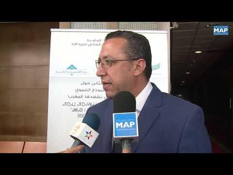 السيد العاقد: المغرب بحاجة إلى نموذج تنموي متوازن ومنصف وحداثي ومتضامن