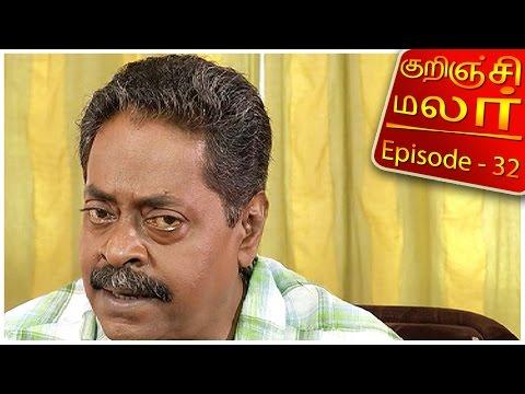 Kurunji-Malar-Epi-32-Tamil-TV-Serial-05-01-2016-Kalaignar-TV-26-02-2016