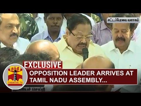 Opposition-M-K-Stalin-arrives-at-Tamil-Nadu-Assembly-Campus-Thanthi-TV