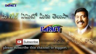 A Power Talk by Gampa Nageshwer Rao  hyderabad