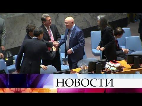 Итоги дискуссии в Совбезе ООН: предложение России направить представителей ОЗХО в Сирию. (видео)