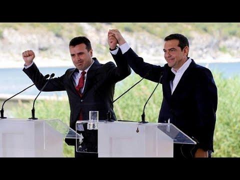 Με διαδικασίες εξπρές η συμφωνία στη Βουλή της πΓΔΜ