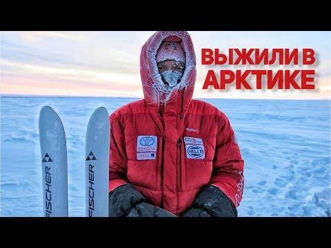 Выжившие в Арктике. Как живут полярники на севере России, счастливые люди севера, полярка. Часть 12